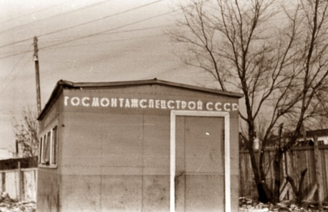 Строительный вагончик первым «занял» территорию будущей стройки ЛДС.