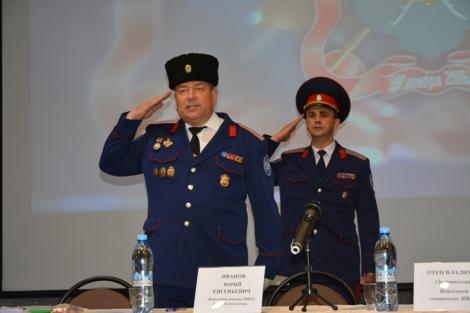 войсковой атаман Юрий Иванов, окружной атаман Андрей