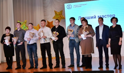 Флоран Эйно и Оксана Загороднова отмечают лучших мастеров