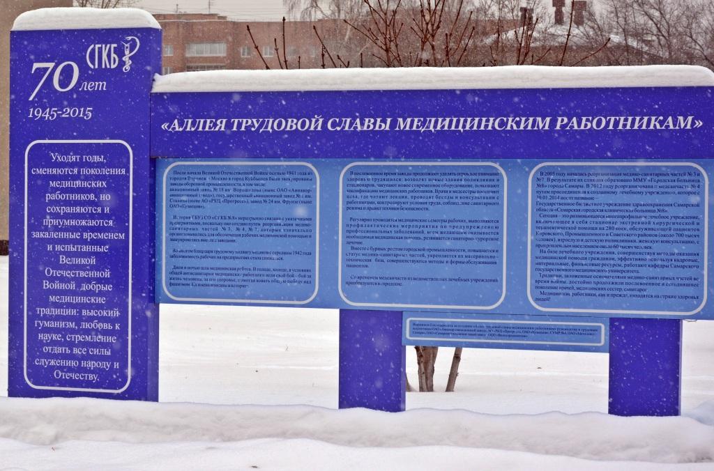 Детская больница г.москва вакансии