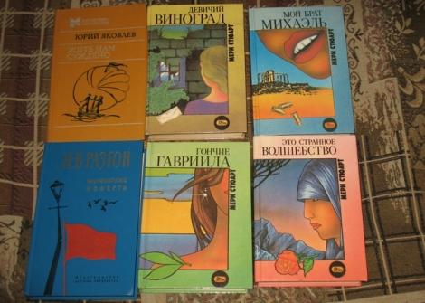 эти книги я первоначально добавлю на полки буккроссинга онкоцентра, потом посмотрю, что еще есть