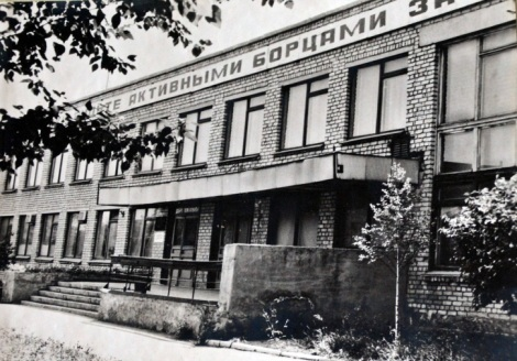 заводское училище заработало еще в 1922 году