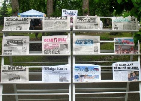 пресса национальностей и отдельно стоящего от казаков казака Юрия Еругина