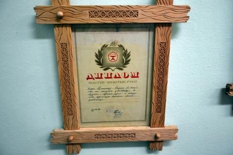 первый диплом - 1980 год