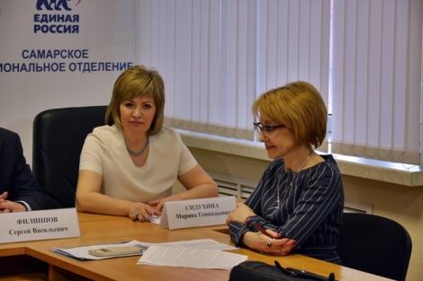 Галузина (рядом с пронзительной Сидухиной) думает - запустит тему о болгарах в школы Самары...